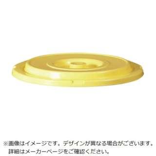 TONBO 漬物容器50型フタ クリーム 01008