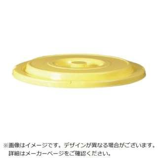 TONBO 漬物容器40型フタ クリーム 01010