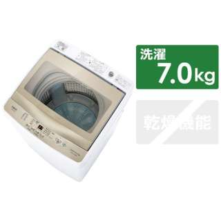 全自動洗濯機 フロストゴールド AQW-GS70JBK-FG [洗濯7.0kg /乾燥機能無 /上開き]