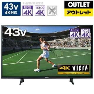【アウトレット品】 液晶テレビ VIERA(ビエラ) TH-43HX750 [43V型 /4K対応 /YouTube対応] 【生産完了品】