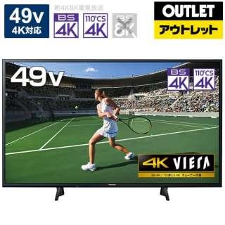 【アウトレット品】 液晶テレビ VIERA(ビエラ) TH-49HX750 [49V型 /4K対応 /YouTube対応] 【生産完了品】
