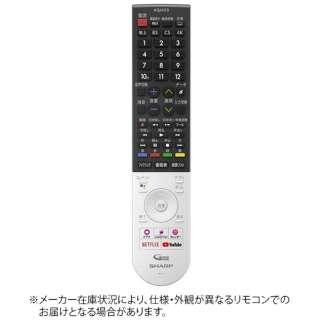 純正テレビ用リモコン【部品番号:0106380565】