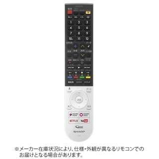 純正テレビ用リモコン【部品番号:0106380533】