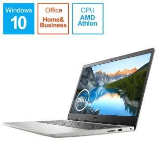 ノートパソコン Inspiron 15 3505 ソフトミント(シルバー) NI315L-AWHBADM [15.6型 /AMD Athlon /SSD:256GB /メモリ:4GB /2020秋冬モデル]