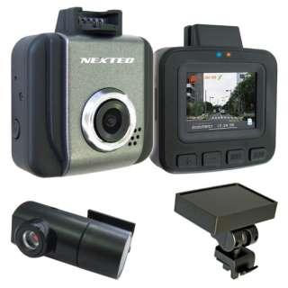 前後2カメラドライブレコーダー NEXTEC NX-DRW22PLUSE [セパレート型 /Full HD(200万画素) /前後カメラ対応]