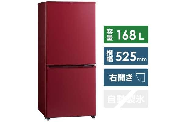 1位 アクア 2ドア冷蔵庫 AQR-17K(168L)