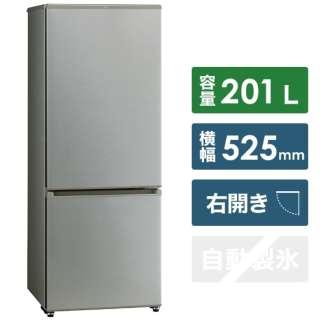 冷蔵庫 ブラッシュシルバー AQR-20K(S) [2ドア /右開きタイプ /201L] [冷凍室 58L]《基本設置料金セット》