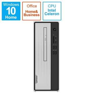 デスクトップパソコン IdeaCentre 350i グレー 90NB002DJP [モニター無し /intel Celeron /メモリ:4GB /HDD:1TB]