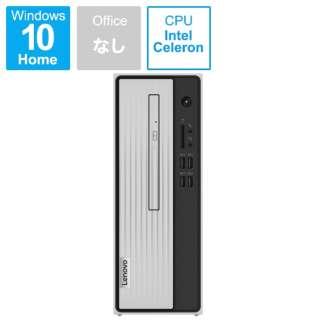 90NB002CJP デスクトップパソコン IdeaCentre 350i グレー [モニター無し /intel Celeron /メモリ:4GB /HDD:1TB]