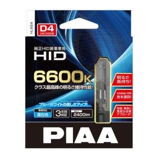 HL664 純正交換HIDバルブ D4R/S 6600K 車検対応:純白色 2個入り