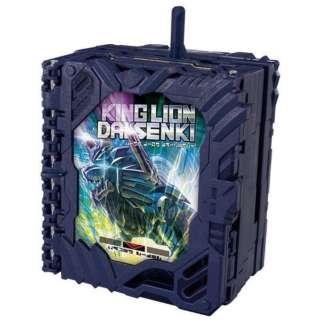 仮面ライダーセイバー DXキングライオン大戦記ワンダーライドブック