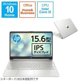 ノートパソコン 15s-fq1125TU-OHB 206P3PA-AAAB [15.6型 /intel Core i5 /メモリ:8GB /SSD:256GB /2020年12月モデル]