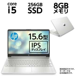 ノートパソコン 15s-fq1125TU 206P3PA-AAAC [15.6型 /intel Core i5 /SSD:256GB /メモリ:8GB /2020年12月モデル]