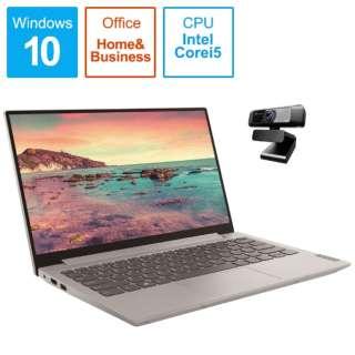 81UM0022WR ノートパソコン+ウェブカメラ ideapad S340 プラチナグレー [13.3型 /intel Core i5 /SSD:512GB /メモリ:8GB /2020年12月モデル]