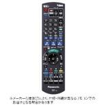 純正レコーダー用リモコン【部品番号:N2QAYB000997】