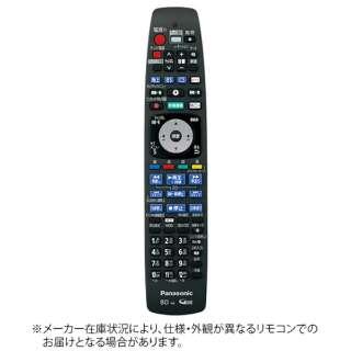 純正レコーダー用リモコン【部品番号:TZT2Q01A4SJ】