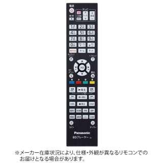 純正レコーダー用リモコン【部品番号:N2QAYA000129】