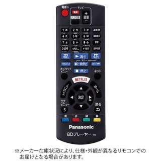 純正レコーダー用リモコン【部品番号:N2QAYB001038】