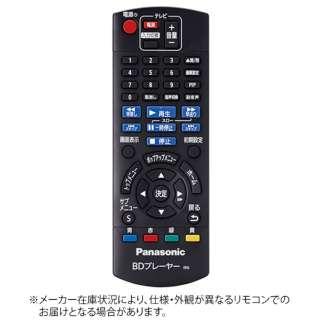 純正レコーダー用リモコン【部品番号:N2QAYB000963】