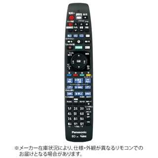 純正レコーダー用リモコン【部品番号:TZT2Q01A4YJ】