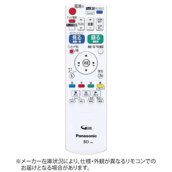 純正レコーダー用リモコン【部品番号:N2QAYB001088】