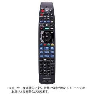 純正レコーダー用リモコン【部品番号:TZT2Q01BRX4】