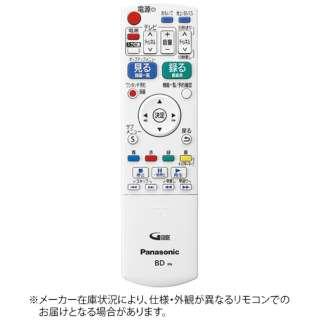 純正レコーダー用リモコン【部品番号:TZT2Q011225】