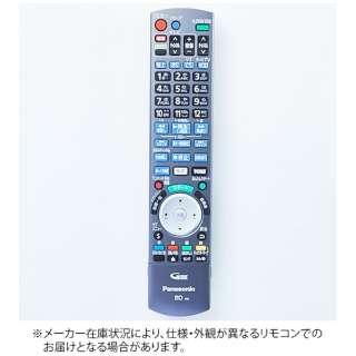 純正レコーダー用リモコン【部品番号:TZT2Q010920】