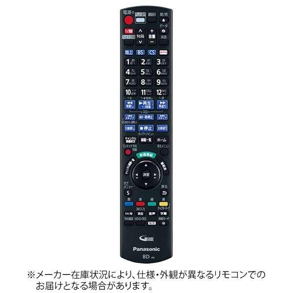 純正レコーダー用リモコン【部品番号:N2QAYB001182】