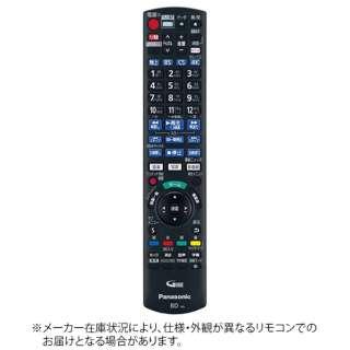 純正レコーダー用リモコン【部品番号:N2QAYB001223】