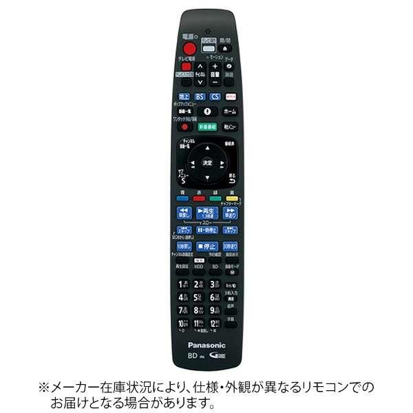 純正レコーダー用リモコン【部品番号:TZT2Q01A7QT】
