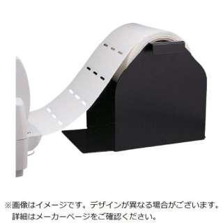 パンドウイット 熱転写プリンタ用外部ロールスタンド TDP43ME-RS
