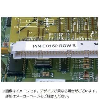 パンドウイット レーザープリンター用ラベル コンポーネントラベル 幅 38.1mm x 高さ12.7mm ポリエステル 白 2500 枚入り C150X050YJJ C150X050YJJ