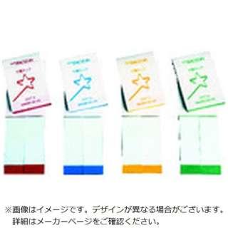 桜井 ニュ-スタクリンフセンタック青 (30枚入) SCFTB