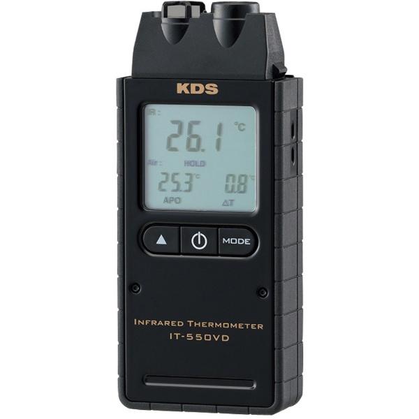 KDS 赤外線放射温度計550VD IT550VD