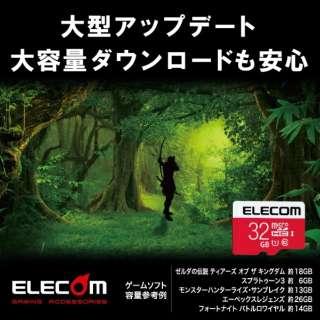 microSDHCカード NINTENDO SWITCH(ニンテンドースイッチ)検証済 GM-MFMS032G [Class10 /32GB]
