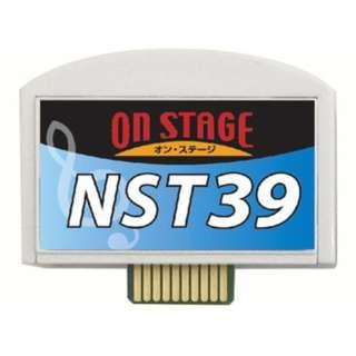 Nシリーズ専用曲チップ PKNST39