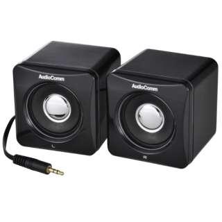 アクティブスピーカー AudioComm ブラック ASP-204N-K