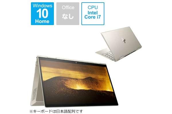 HP「ENVY x360 13-bd0000」28R14PA-AAAA