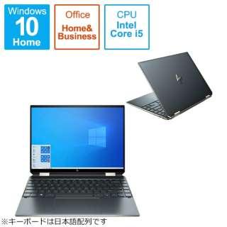 2U7B2PA-AAAB ノートパソコン Spectre x360 14-ea0000(コンバーチブル型) [13.5型 /intel Core i5 /Optane:32GB /SSD:512GB /メモリ:8GB /2021年1月モデル]