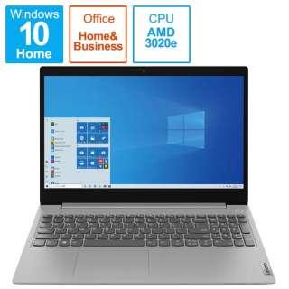 81W100YRJP ノートパソコン IdeaPad Slim 350 プラチナグレー [15.6型 /SSD:256GB /メモリ:4GB /2020年12月モデル]