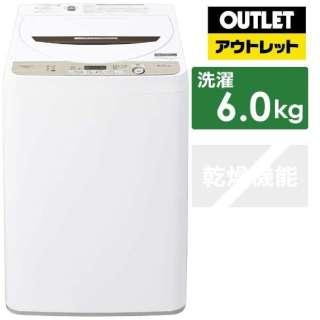 【アウトレット品】ESGE6DT 全自動洗濯機【生産完了品】