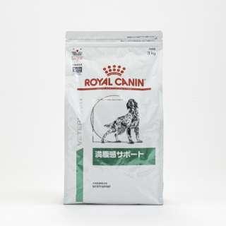 ロイヤルカナン 犬 満腹感サポート 3kg