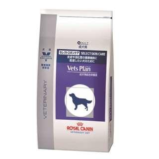 ロイヤルカナン 犬 ベッツプランセレクトスキンケア 3kg
