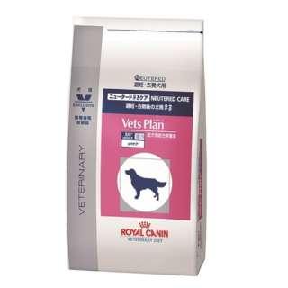 ロイヤルカナン 犬 ベッツプランニュータードケア 8kg