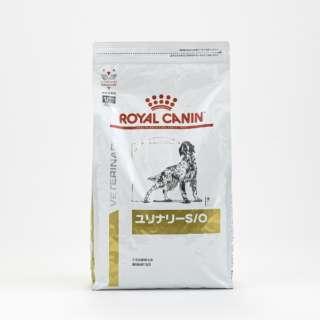 ロイヤルカナン 犬 ユリナリーS/O 3kg