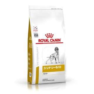 ロイヤルカナン 犬 ユリナリーS/Oライト 1kg