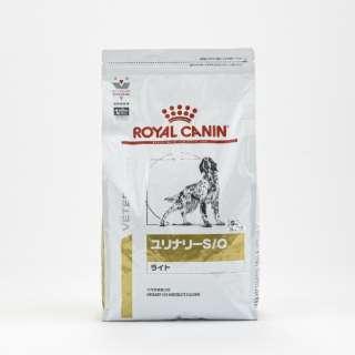 ロイヤルカナン 犬 ユリナリーS/Oライト 3kg