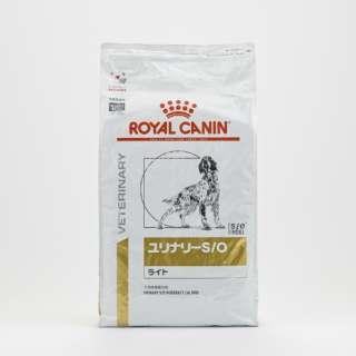 ロイヤルカナン 犬 ユリナリーS/Oライト 8kg