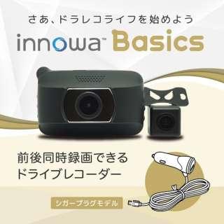 ドライブレコーダー innowaBasics [Full HD(200万画素) /前後カメラ対応]